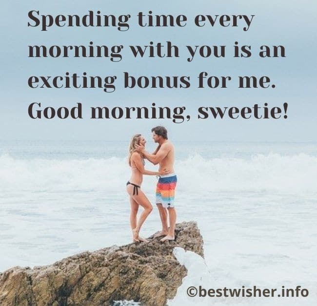 Good morning message to my love