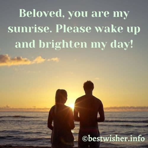 Please wake up and brighten my day
