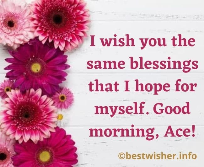 Good morning msg for friend