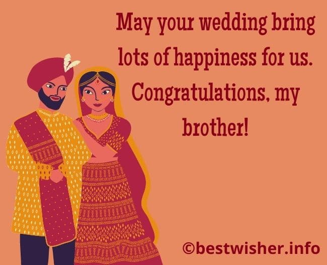 Wedding messages for brother
